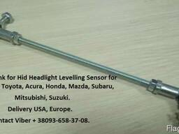 Ball link for Hid Headlight Leveling Sensor
