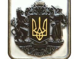 Деревянный резной Герб Украины