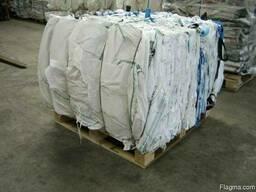 PP jumbo bags scrap