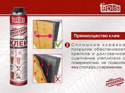 Строительный клей для теплоизоляции Teplis Spiderweb 1000ml - photo 4