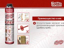 Строительный клей для теплоизоляции Teplis Spiderweb 1000ml - photo 5