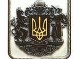 Деревянный резной Герб Украины - фото 1