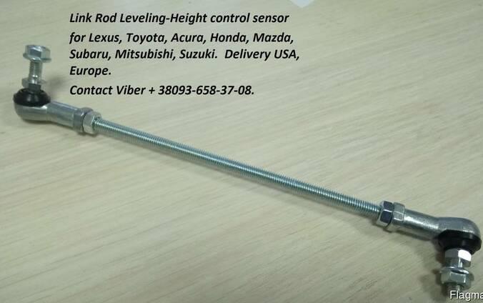 8940630150 Link Front Height control sensor