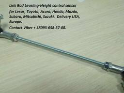 Head Lamp Level sensor Rear Link - фото 3