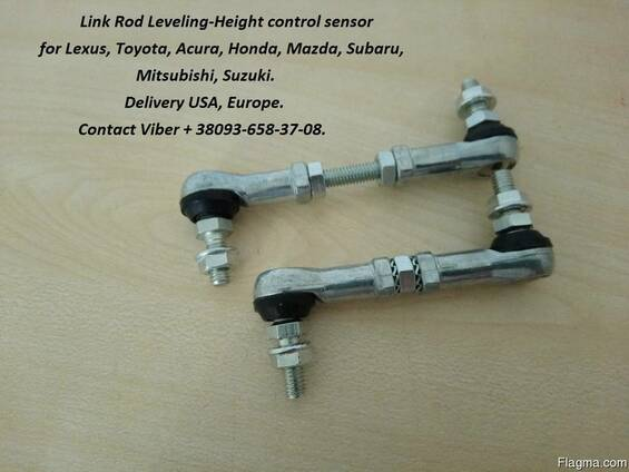 Acura Mdx Link rod leveling-height control sensor