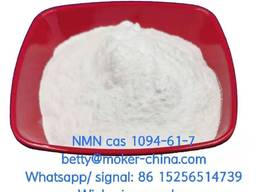 High purity nicotinamide/NMN cas 1094-61-7 with low price