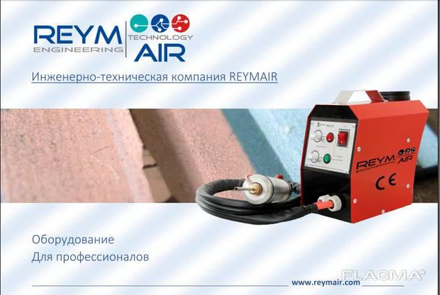 Installation of cold gas-dynamic spraying