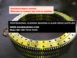 JCB JS220 excavator turntable bearings - photo 1