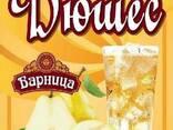 Лимонад в бутылках и одноразовых ПЭТ-кегах - фото 3