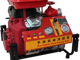 Portable Diesel Fire Fighting Water Pump