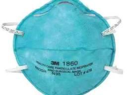 Respirator 3m 1860, 8210, KN 95, etc.