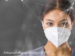 Respiratory mask KN95