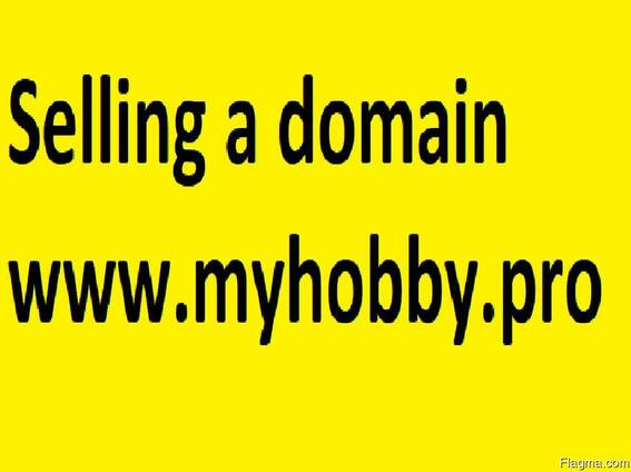 Selling a domain